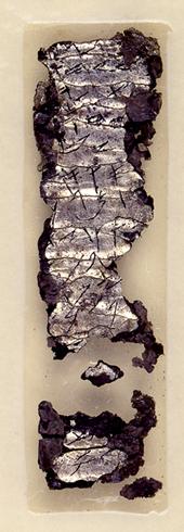 Ketef Hinnom Silver Amulet