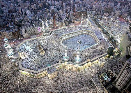 Grand Mosque of Mecca